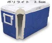 キャンプ用クーラーボックス