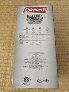 バッテリーガードLED ランタン