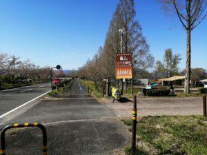 六ヶ崎オートキャンプ場